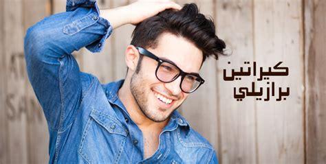 keratin hair treatment for men brazilian keratin hair treatment for men