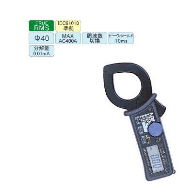 Kyoritsu 2433 Leakage Cl Meter kys rakuten global market cl meter model 2412 for