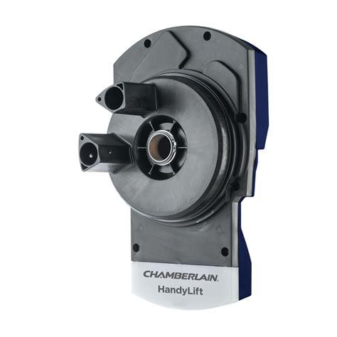 Chamberlain Handylift Single Garage Door Opener I N Single Garage Door Opener