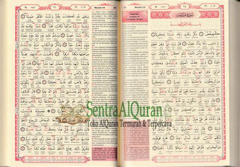 Hemat Al Quran Tajwid Saku An Naim alquran perkata tajwid terjemah tafsir jabal a5