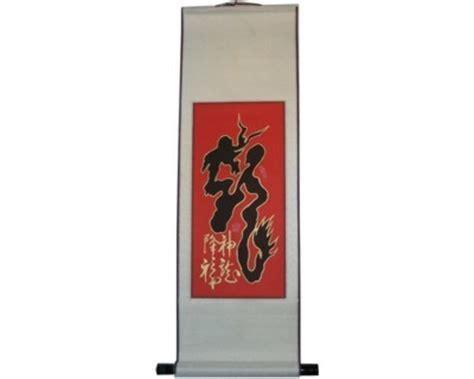 Asiatische Shops by Rollbildfahne Drachen