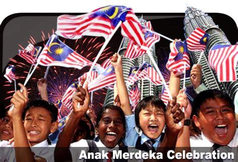 Anak Merdeka | rethinking merdeka din merican the malaysian dj blogger