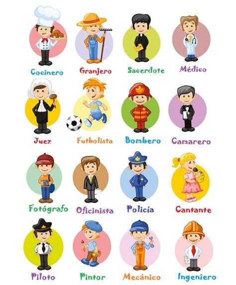 imagenes de profesiones en ingles y español este es un recurso para estudiar las profesiones con los