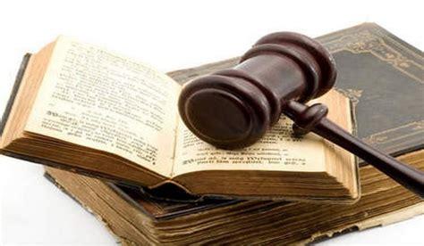 diritto privato test differenza fra personalit 224 giuridica e soggetto giuridico
