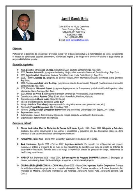Modelo De Curriculum Vitae Llenado Modelo De Curriculum Vitae Llenado Modelo De Curriculum Vitae