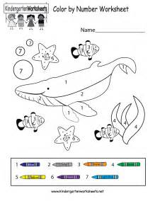 color by number worksheets free free printable color by number worksheet for kindergarten