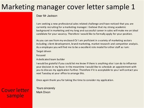 sle cover letter marketing manager 28 images