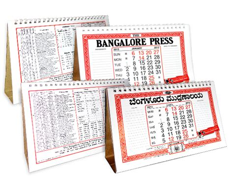 E Calendar Bangalore Press Table Calendar The Bangalore Press