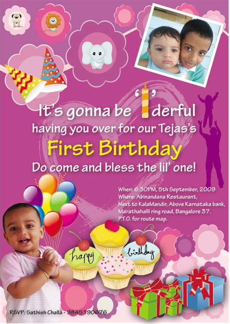 1st birthday invitation indian wording 1st birthday invitation cards indian style wedding invitation sle