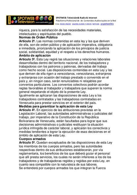 contrato colectivo de trabajo imss 2015 2017 ver contrato colectivo de trabajo imss 2016 2018 contrato