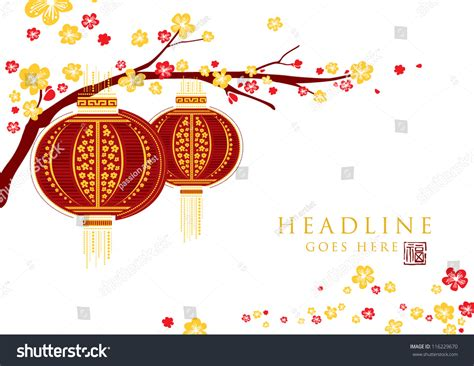 vector of abstract new year graphic and background vector abstract new year graphic stock vector