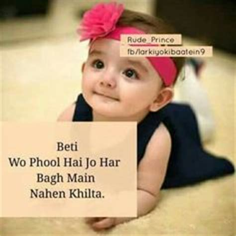 bhan chote bhai se chudi pin by hazal kaya on beautiful lines pinterest