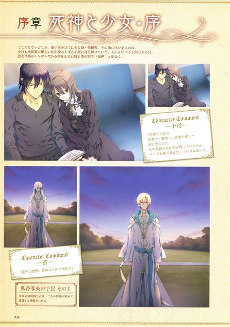 shinigami picture book shinigami to shoujo 1693959 zerochan
