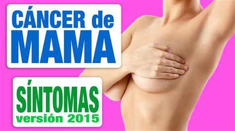 imagenes gratis cancer de mama todos los s 237 ntomas del c 225 ncer de mama youtube