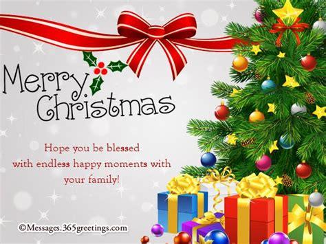 short christmas messages christmas messages christmas card messages merry christmas wishes