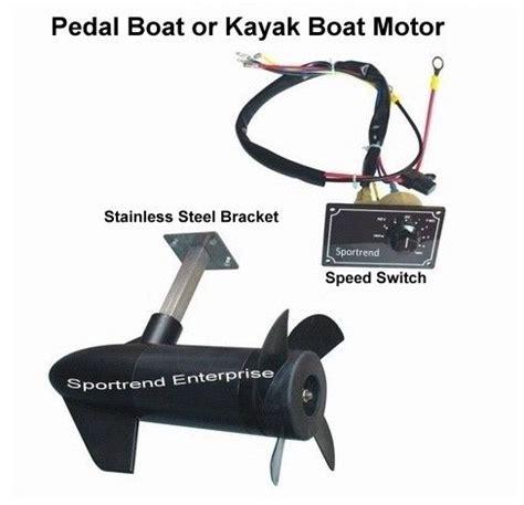 pedal boat trolling motor 17 best images about electric motors trolling motors on