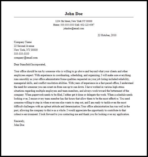 office administrator cover letter sample livecareer