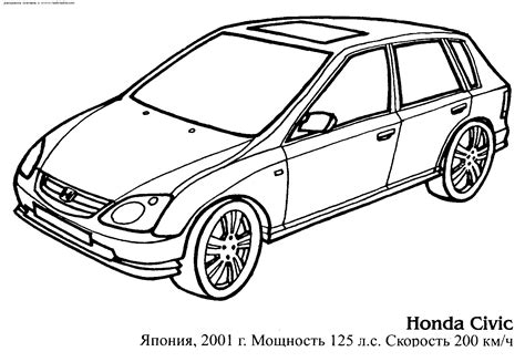 coloring pages honda cars old honda cars coloring pages kids coloring pages free