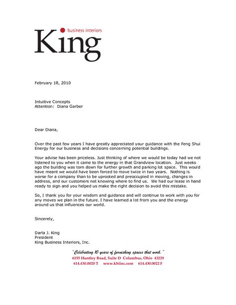 business letter format recommendation business letter of reference template king business