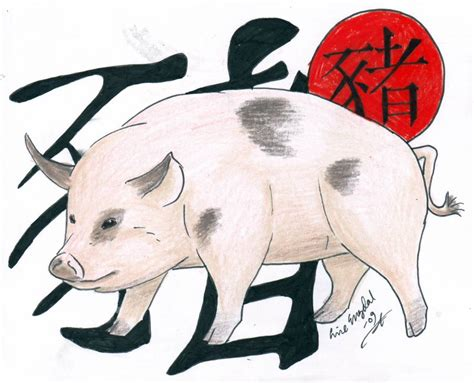 chinese horoscope tribal sings pig new calendar template