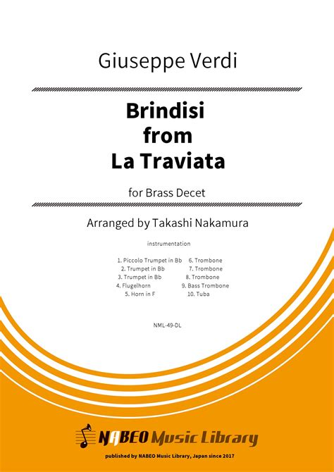 brindisi la traviata brindisi from quot la traviata quot verdi brass decet brass