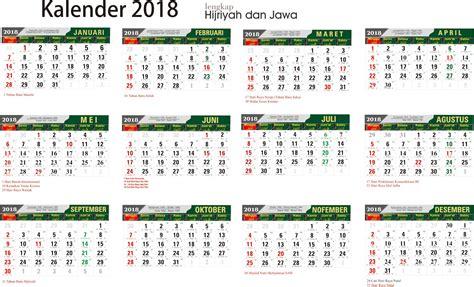 Kalender 2018 Arab Kalender 2018 Lengkap Jawa Arab Sman 1 Tumijajar