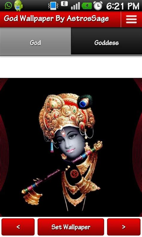 Wallpaper Ap 531 hindu god wallpapers goddess android apps on play