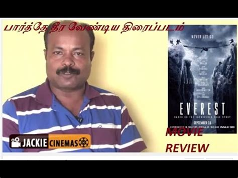 everest quick movie review youtube everest 2015 movie review in tamil by jackiesekar for