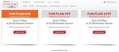 pldt home ultera plans promo lifestyle