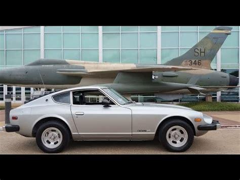 nissan datsun 1975 1975 datsun 280z coupe