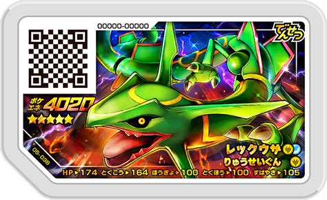 rayquaza   bulbapedia  community driven
