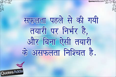 benjamin franklin biography in hindi language best hindi motivated life quotations good evening messages