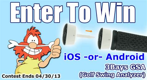 3bays swing analyzer time s running out to enter my golf giveaway golf blog