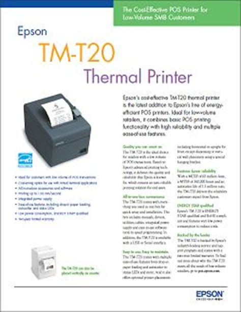 Printer Dtg Epson T20 epson tm t20 pos and register thermal receipt printer northern lights retail mn