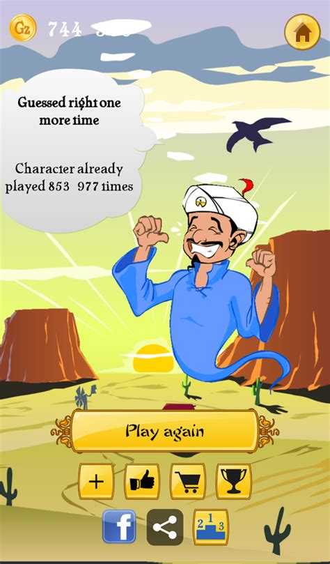 akinator the genie apk akinator the genie 187 apk thing android apps free