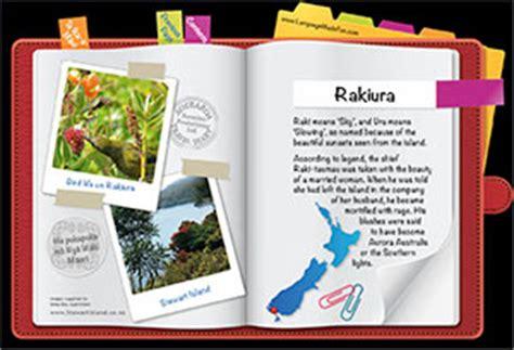 Pronunciation Of The Name Mba by He Pukapuka Mō Ngā Wāhi Māori Aotearoa Travel Diary