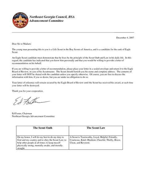 Recommendation Letter Eagle Scout sle eagle scout reference letter cover letter exle