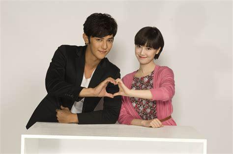Ku Hye Sun Boyfriend | ku hye sun absolute boyfriend stills love minsun