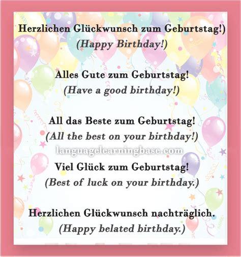 happy birthday  german    learn germancommunicationvocabulary