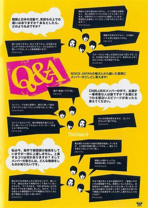 magazine layout q a 7 best q a layout ideas images on pinterest journals