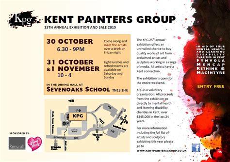 kent exhibitors list forward events current events 43 jackson s art blog