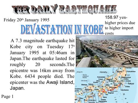earthquake definition geography geography key assesment earthquakes