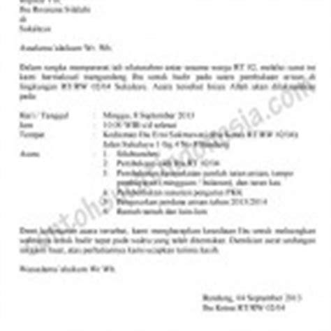 contoh surat undangan syukuran rumah baru format word a4
