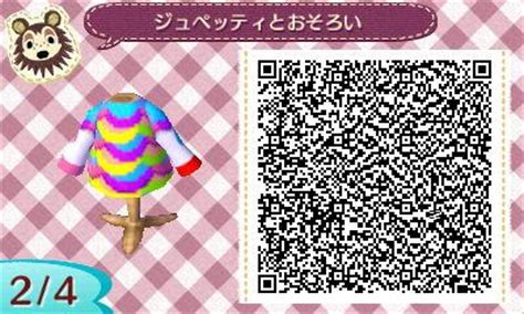 acnl how long does it take for shoodle to build re the qr code database page 5 animal crossing new