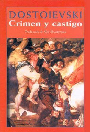 libro crimen y castigo entre montones de libros agosto 2011