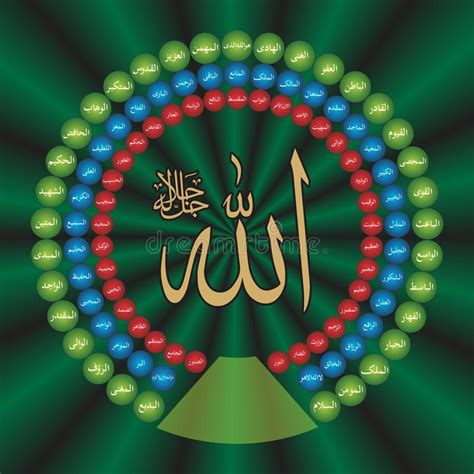 colored islamic calligraphy wallpaper subhan allah stock islamic calligraphy wallpaper poster 99 names of allah