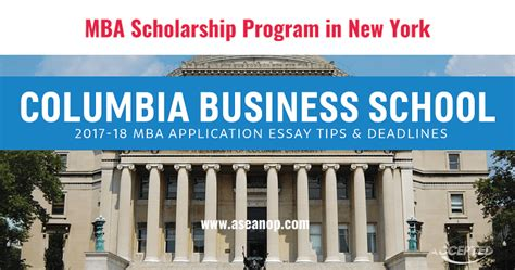 Mba Admissions Requirements In Usa by Mba Scholarship Program At Columbia Business School New