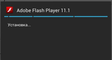 adobe flash player for android apk как установить adobe flash player на андроид android