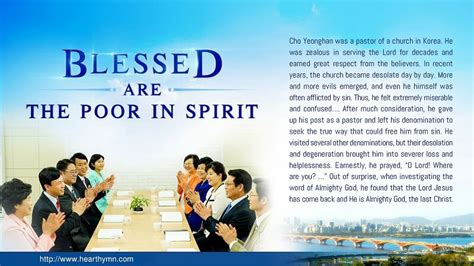poor in spirit quot blessed voice of calling from god gospel trailer quot blessed are