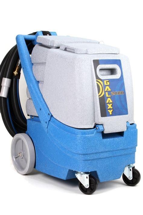 maquina  limpiar alfombras comercial limpieza hm  en mercadolibre